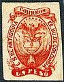 1869 1P vermilion Antioquia unused Sc10.jpg