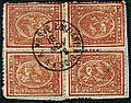 1875 bloc 5para Egypte VRPE Chios SG35a Yv14Aa.jpg