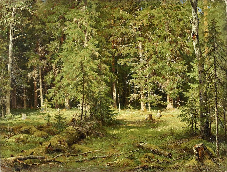 Золотая галерея русской живописи
