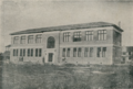 1928年 暨南大学图书馆 Jinan University Library.png