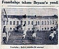 1932 12 03 Cumhuriyet.jpg