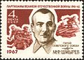 1967 CPA 3487.jpg