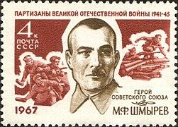 1967 CPA 3487