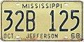 1968 Mississippi License Plate.jpg