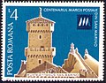 1977-Centenarul-marcii-postale-din-San-Marino;L-941;M-3441.jpg