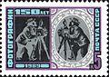 1989 CPA 6073.jpg