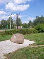 1998 Denkmal Boettcher 2013 01.jpg