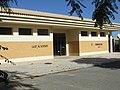 19 November 2016, Defunct Algarve Golf Academy, Albufeira (1).JPG