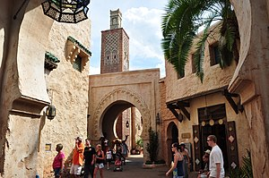 Morocco Pavilion at Epcot - Image: 1 epcot morocco 2010