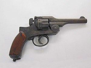 2002-10-2 Revolver, Japanese, Type 26.jpg