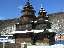 20040220 Yaremche Wooden church.jpg