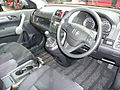 2007 Honda CR-V (RE MY2007) wagon 01.jpg