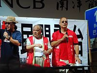200871 HKcitizensradio.jpg