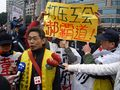 2008TaipeiCityNewYearCountdownParty ParadeFestival Protesters.jpg