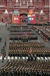 2010 Moscow Victory Day Parade-5.jpeg