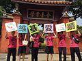2013-09-14 10.34.58維基愛古蹟-台南孔廟.jpg