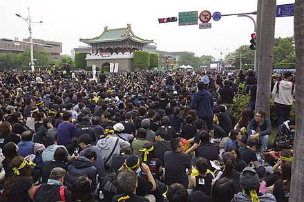 Student protest in Taipei against a controversial trade agreement with China in March 2014 2014 Tai Yang Hua Xue Yun DSC00465 (13573978414).jpg