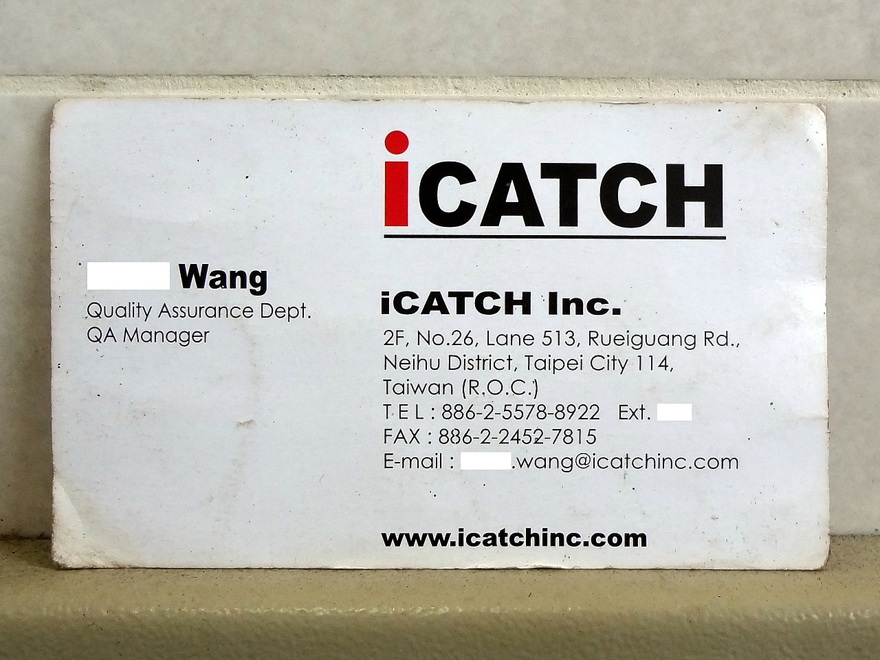 File2015 icatch inc business card rearg wikimedia commons file2015 icatch inc business card rearg reheart Gallery