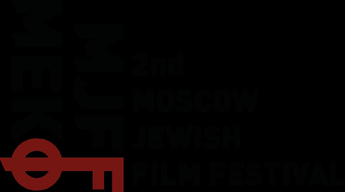 gay days and jewish film festival jpg 422x640
