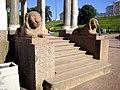 447. Петергоф. Лестница Воронихинской колоннады.jpg
