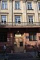 46-101-0300 Lviv SAM 6231.jpg