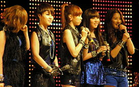 4minute at Dongguk Festical.JPG