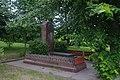 71-103-0019 Kaniv Lensky Tomb SAM 5547.jpg