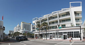 A1A & Espanada Way, Miami Beach, FL.jpg