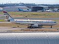 A6-EYH - A330-243 - Etihad Airways (9678587274).jpg