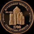 AM-1999-50000dram-Akhtamar-b.png