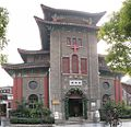 A picture from China every day 077.jpg