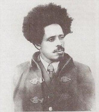 Abebe Aregai - Image: Abebe Aregai