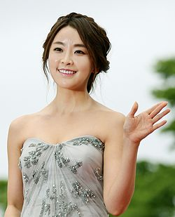 Actress Jeong Yu-mi (born 1984) arrives at the red carpet event of the Pifan in Bucheon on July 17, 2014 02.jpg