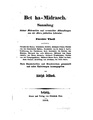 Adolph Jellinek. Bet Ha-Midrasch. Vol.II.pdf