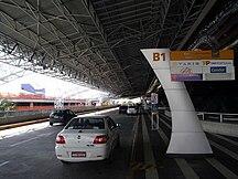 Sân bay quốc tế Recife/Guararapes-Gilberto Freyre