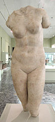 Aphrodite au bain