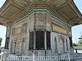 Ahmed III Fountain DSCF0356.jpg