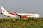 Air Algérie, Boeing 737-8D6(WL), 7T-VKD - CDG (24590882414).jpg