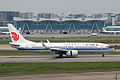 Air China Boeing 737-89L(WL) B-5392 (8734716071).jpg