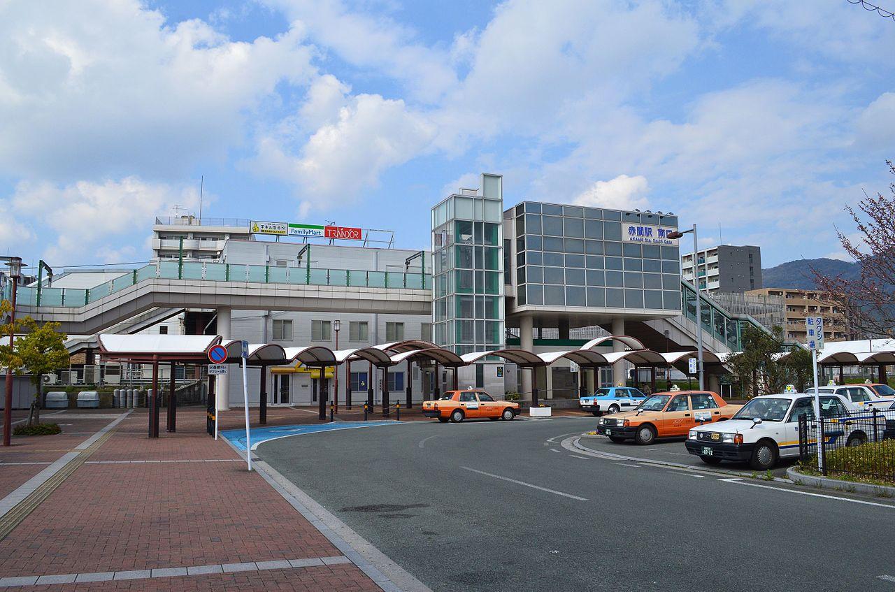 File Akama Station Ekisha Jpg Wikimedia Commons