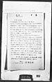 Akira Tokunaga, Jan 26, 1949 - NARA - 6997373 (page 207).jpg