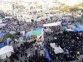 Al-Hurreya Square-Taiz.JPG