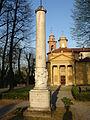 Alessandria Tony Frisina - DSC06297.JPG