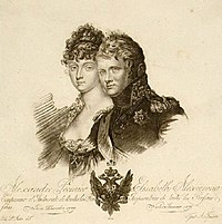 Alexander and Louise of Baden (Source: Wikimedia)
