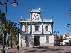 Alqueries Town Hall.jpg