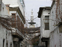 Al Amarah Syria Wikipedia