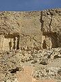 AmarnaBoundaryStelaV.jpg