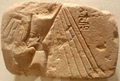 AmarnaRelief-AmunhotepIV-SedJubileeScene BrooklynMuseum.png