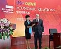 Ambassador Branstad Delivers Remarks on U.S.-China Economic Relations Peking University, September 15, 2017 (37154597681).jpg