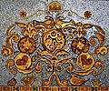 Amber mosaic, national ornament.jpg
